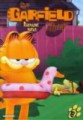 the GARFIELD show 18. DVD